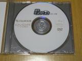 DVD-R遠景