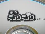 DVD-Rクローズアップ