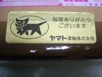 金猫シール